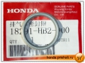 Honda Crea. Прокладка глушителя