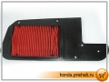 Honda Forza. Воздушный фильтр